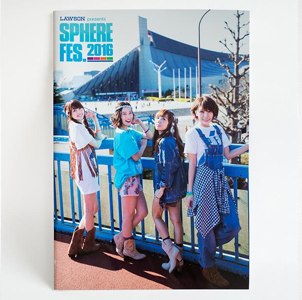 sphere_fes