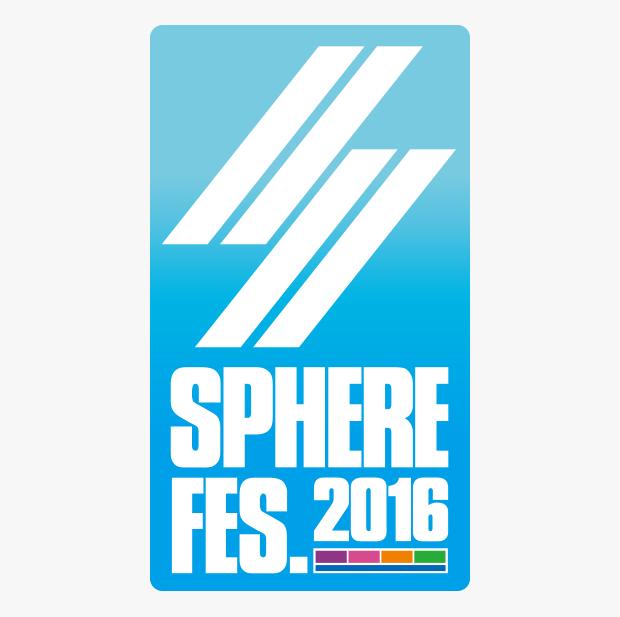 sphere_fes_logo