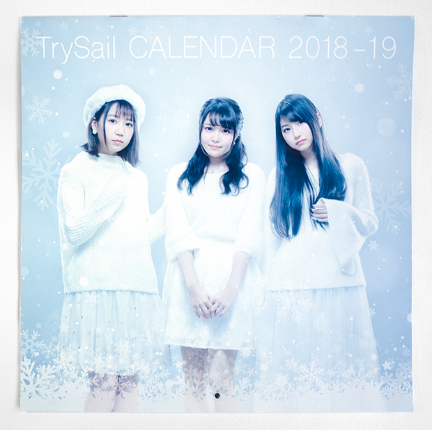 trysail_calendar