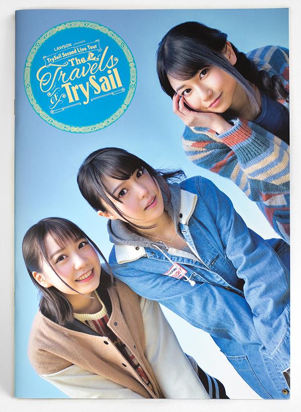 trysail_panf3