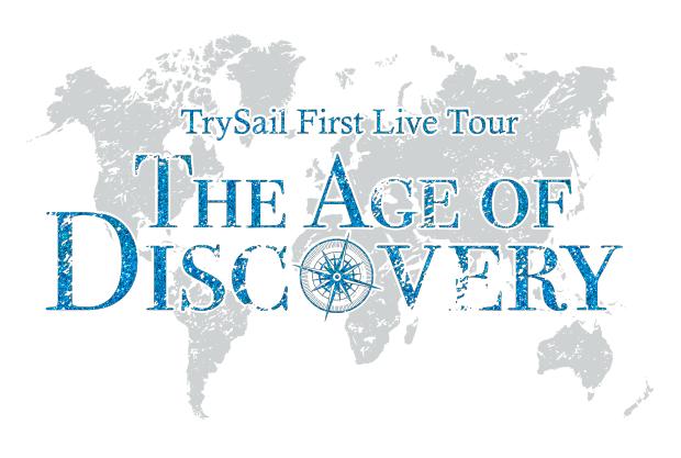 trysail_panf1_logo
