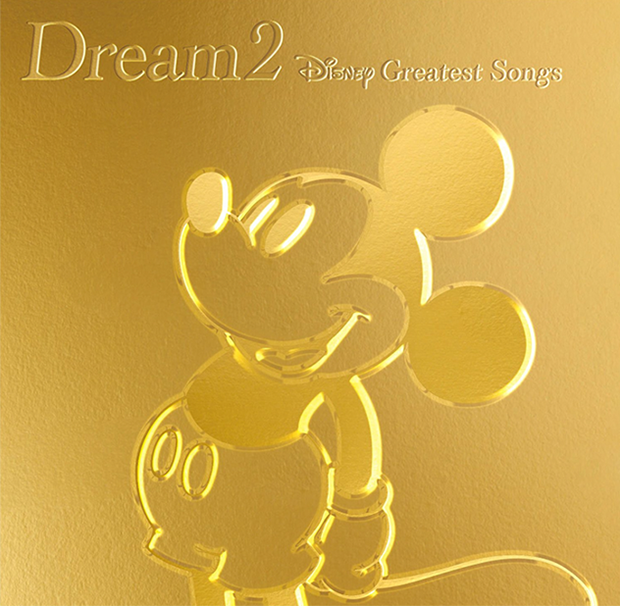 disney_greatest_songs